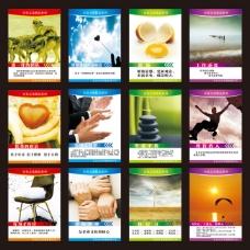 企业文化标语展板挂图宣传海报