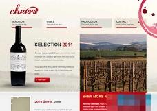 红色时尚大气红酒企业网站html5模板