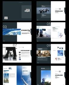 公司企业画册设计图片