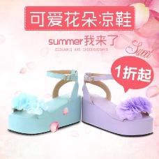 可爱花朵凉鞋