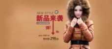 淘宝女装冬季棉服海报