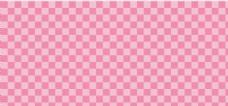 粉色几何图案格子背景
