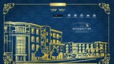 城市素描图片