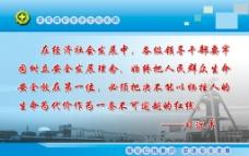 煤矿安全文化长廊图片
