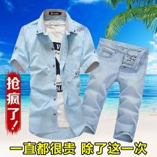 男装衬衫夏装