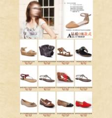 淘寶天貓女士商務涼鞋專賣PSD素材模板