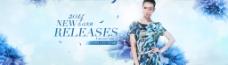 淘寶夏季女裝促銷模版海報設計