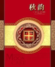 秋韻月餅盒圖片
