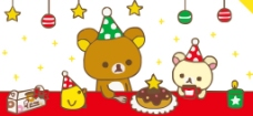 卡通熊免费下载