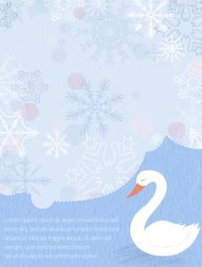 冬天树木插画矢量背景