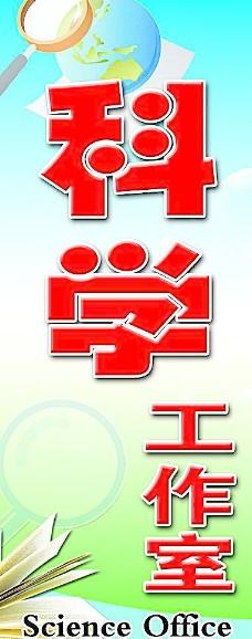 宇信科技logo矢量图