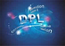 DPL数码科技