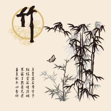 印花矢量图 艺术效果 水墨 中国风 文字 免费素材
