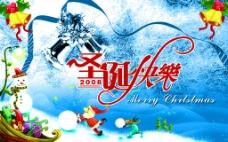 一张圣诞节的海报