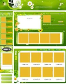绿色清新模板