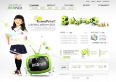 数字化服务指南网站模板