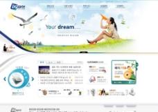 网络生活服务公司网页模板