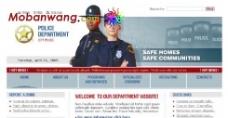 警察局网站模板