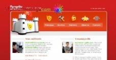 红色安全杀毒网页模板