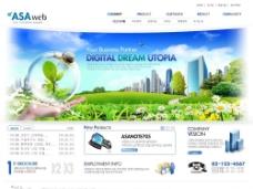 电子数字产品网页模板