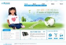 生活服务动态网页模板