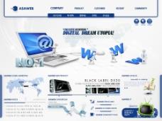 蓝色网络产品销售网页模板