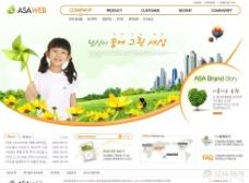 生态科技品牌营销网页模板