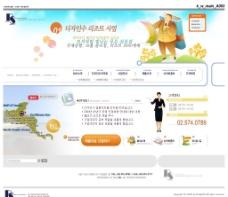 商务销售网络企业网页模板