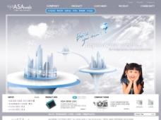 梦幻科技之城网页模板