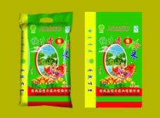 秧生香米15kg图片