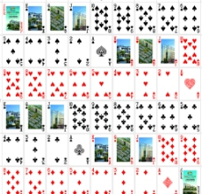 扑克牌 广告牌   广告图片