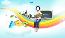 七色彩虹上的小男孩图片