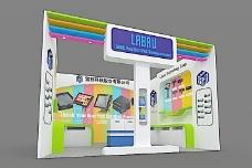 科技展 展厅模型图片