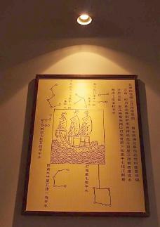 阳江旅游室内景 南海一号展览厅挂画图片