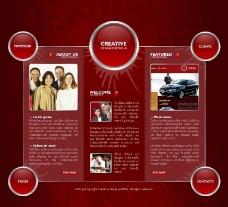 红色创意设计团队网页模板