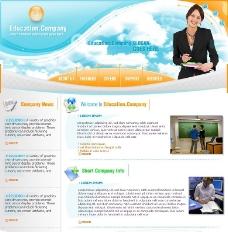 教育信息化研究网页模板