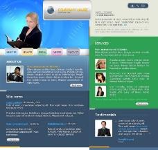 企业商务服务信息网页模板