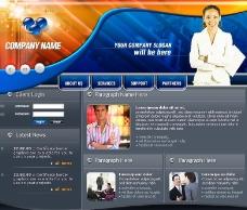 工业商务企业网站模板