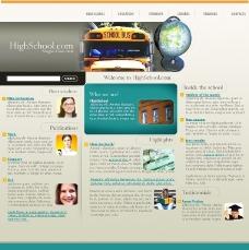 中学校园动态网页模板