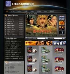 最新电影网站有哪些