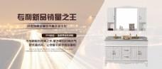 790px淘宝促销海报