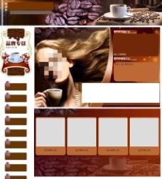 咖啡饮食类店铺装修素材