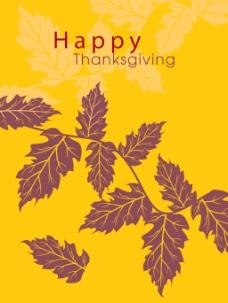 快乐的感恩节庆祝活动海报