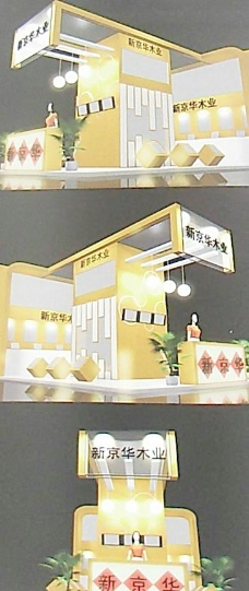 展厅设计图片