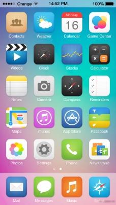 六款ui设计按钮开关psd素材_图标按钮_ui界面设计_图