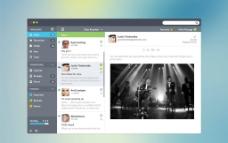 国外软件界面图片