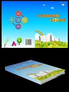 英语教材封面图片