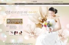 婚恋网站图片