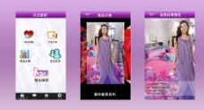 家纺类手机APP设计UI图片