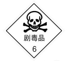 矢量中国石油大学校徽_1